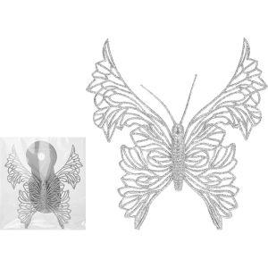 Koopman Silver Butterfly Decoration - 18cm