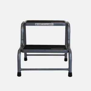 Two Step Steel Stool
