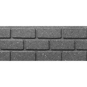 Primeur Ultra Curve Rubber Brick Border Edging, 15cm – Grey