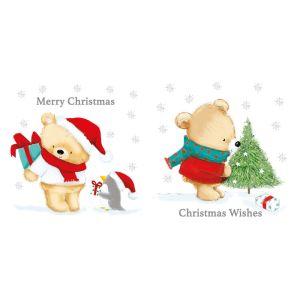 Teddy Bear Christmas Cards - 12 Pack